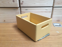 Pine Sand Colour Box 30cm Long, 20cm Wide and 13.5cm High
